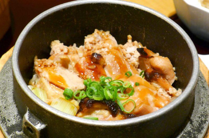 【ほんわかテレビ】フライドチキンで炊き込みご飯のレシピ【5月24日】