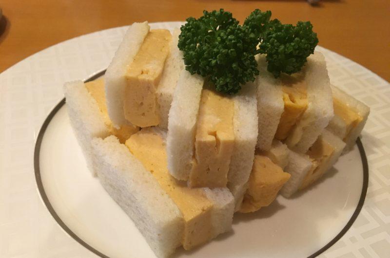 【家事ヤロウ】厚焼き玉子サンドのレシピ 天のや【5月27日】