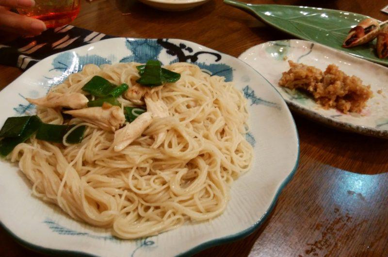 【家事ヤロウ】ツナ缶そうめんのレシピ【5月27日】