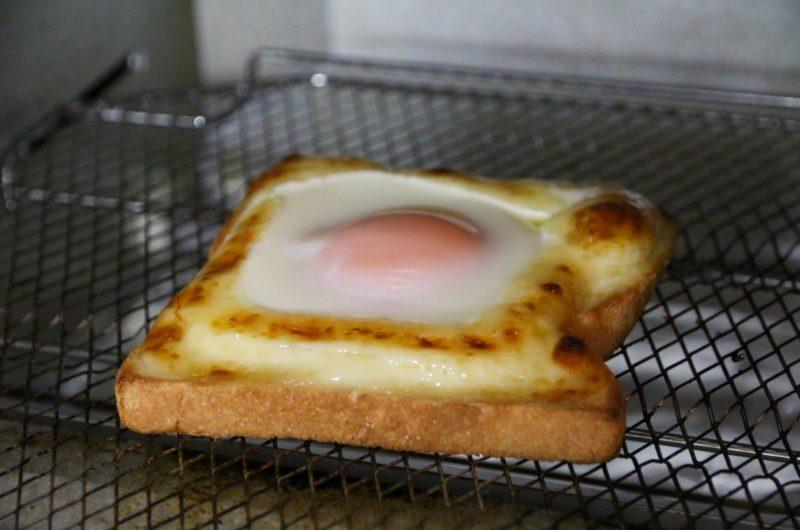 【ヒルナンデス】エッグインクラウドトーストのレシピ|おうちカフェ【5月25日】