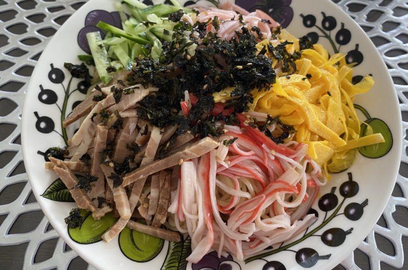 【男子ごはん】濃厚 黒ごまダレの冷やし中華のレシピ 中華麺アレンジ【5月31日】