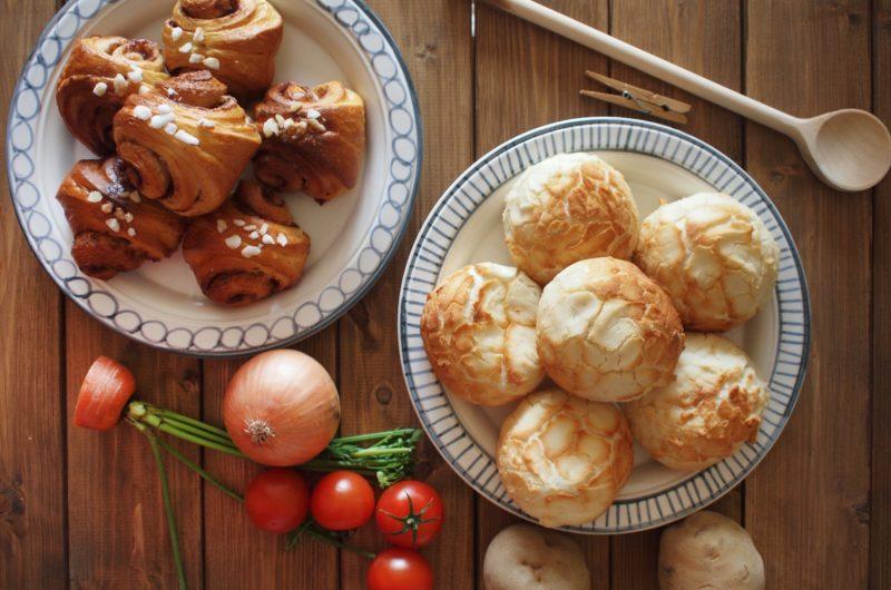 【サタプラ】塩パンのレシピ|サタデープラス【5月30日】