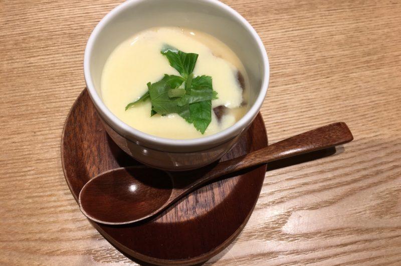 【かりそめ天国】茶碗蒸しのレシピ|南禅寺蒸し【5月29日】