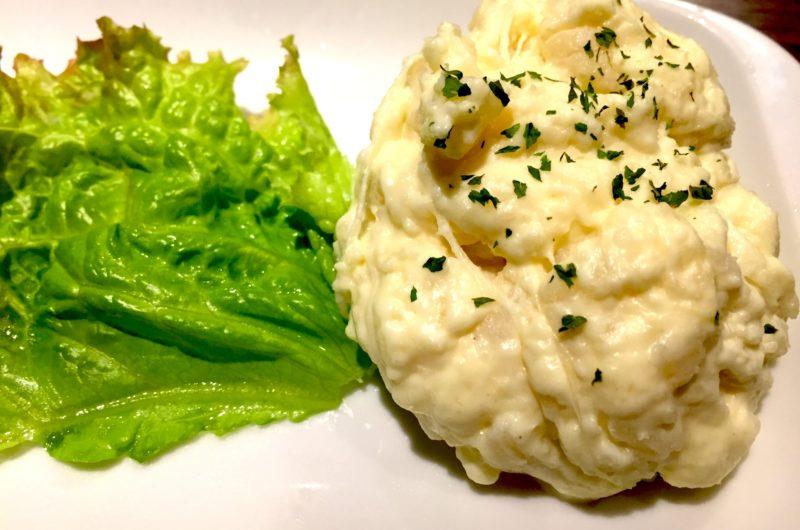 【家事ヤロウ】ポテトサラダのレシピ【7月29日】