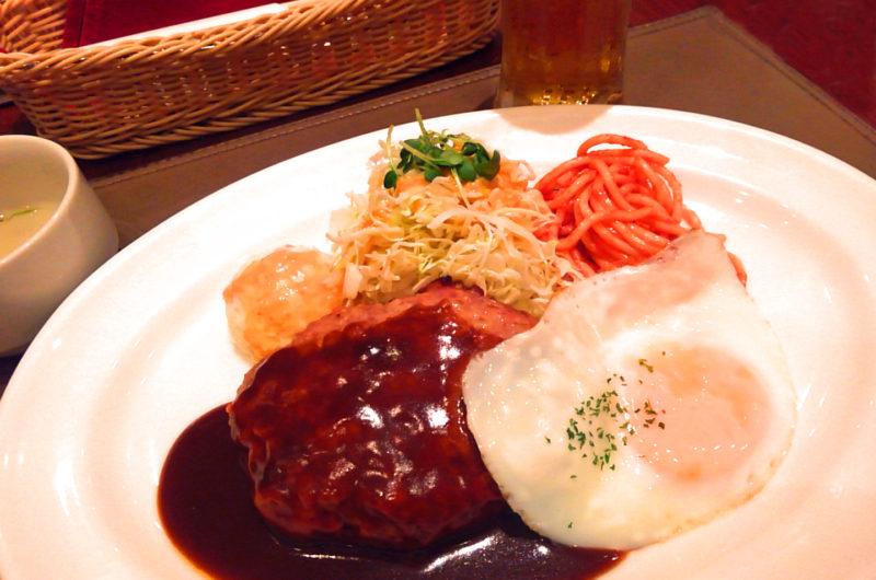 【嵐にしやがれ】滝沢カレンのハンバーグのレシピ【7月25日】