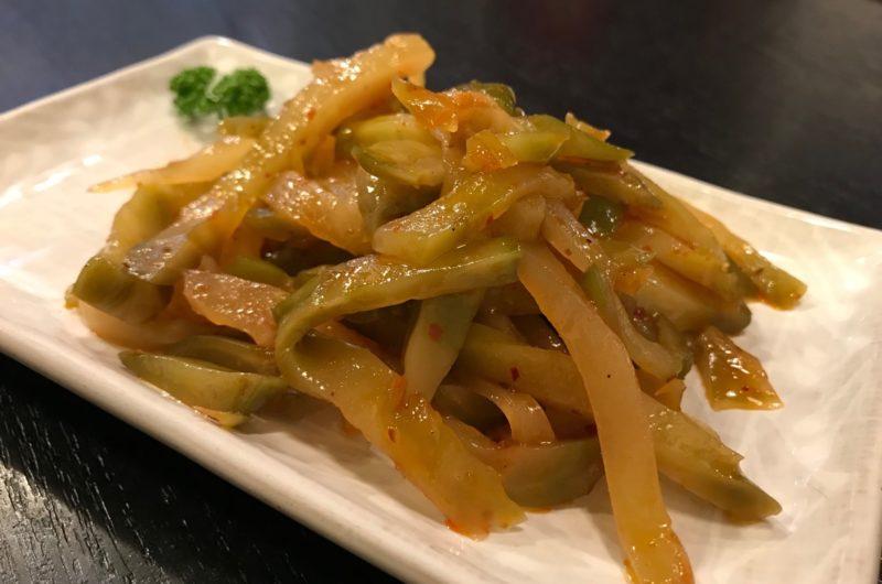 【ウワサのお客さま】鶏肉とザーサイの中華和えのレシピ【7月17日】