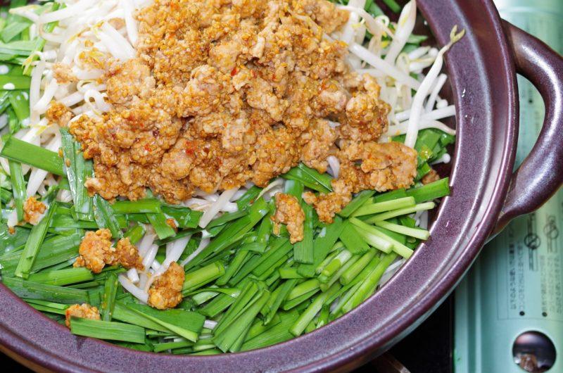 【サタプラ】ニラひき肉丼のレシピ|サタデープラス【7月11日】