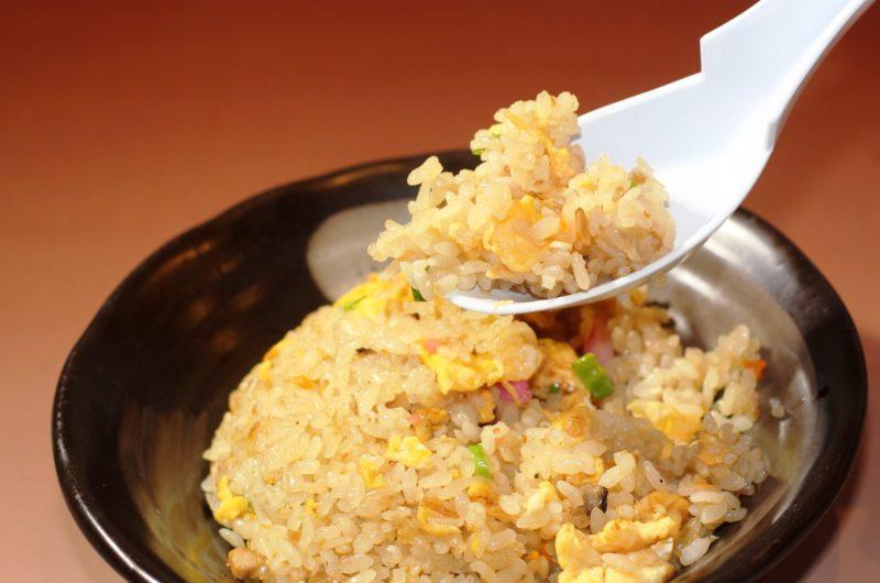 【家事ヤロウ】サッポロ一番塩ラー飯のレシピ【7月1日】