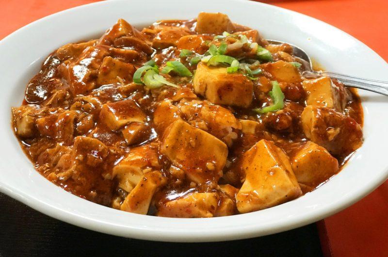 【サタプラ】麻婆豆腐のレシピ|弱火|サタデープラス【7月18日】