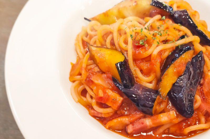 【きょうの料理】冷凍なすのトマトパスタのレシピ【7月28日】