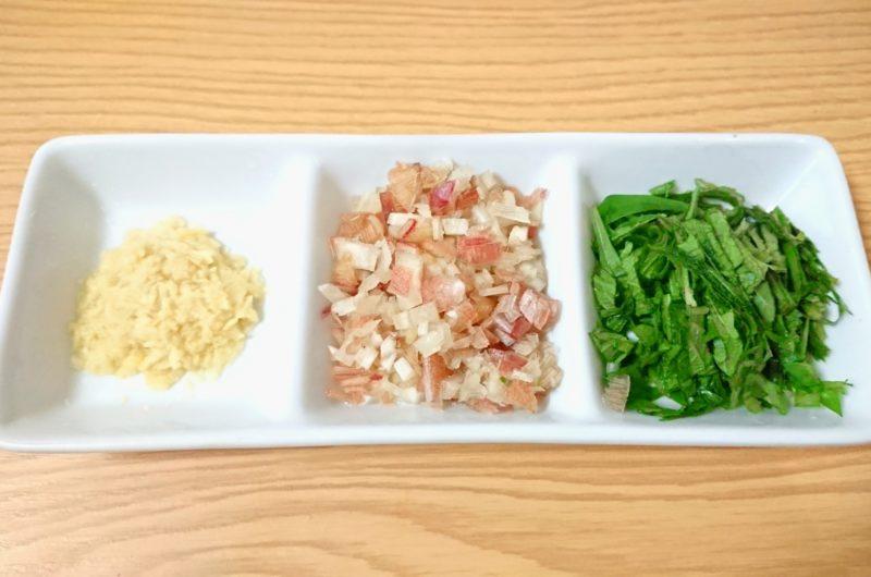 【あさイチ】万能薬味のレシピ|みょうがと新しょうが【7月21日】