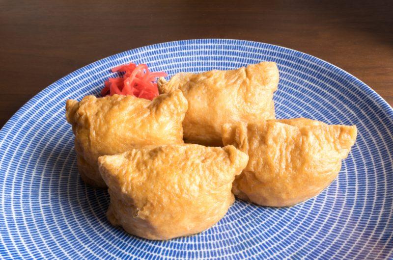 【ヒルナンデス】肉詰めおいなりさんのレシピ|低糖質|リュウジ【7月13日】