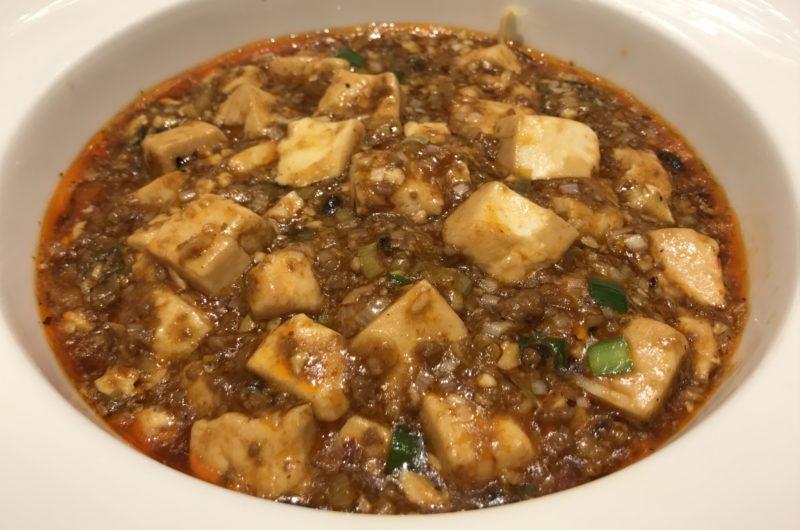【相葉マナブ】仙台マーボー焼きそばのレシピ|ご当地うま辛麺【9月13日】