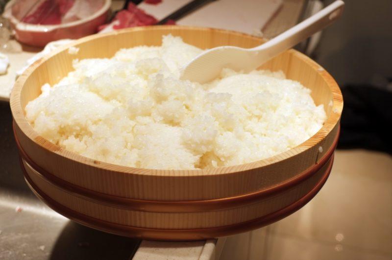 【ZIP】酢飯のレシピ【9月14日】