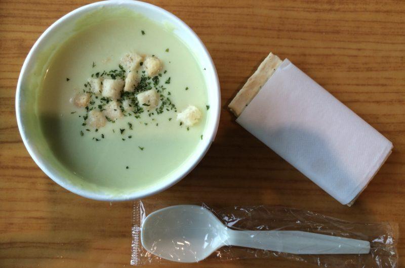 【土曜はナニする】魔法のスープ「免疫力UP&ダイエットスープ」のレシピ【9月12日】