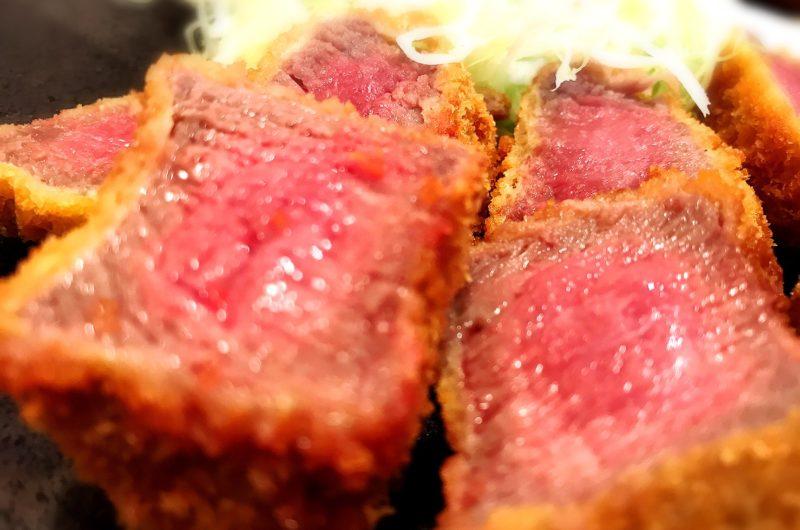 【男子ごはん】牛肉のコートレット バルサミコソースのレシピ|ビストロ【9月27日】