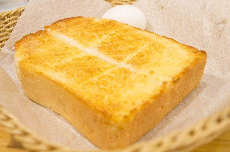 【相葉マナブ】NCTトースト(納豆チーズトースト)のレシピ|T-1グランプリ【9月27日】