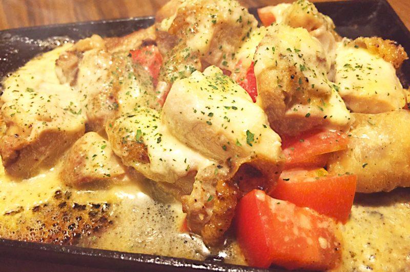 【サタプラ】鶏肉のトマトチーズ焼きのレシピ パパめし サタデープラス【9月12日】