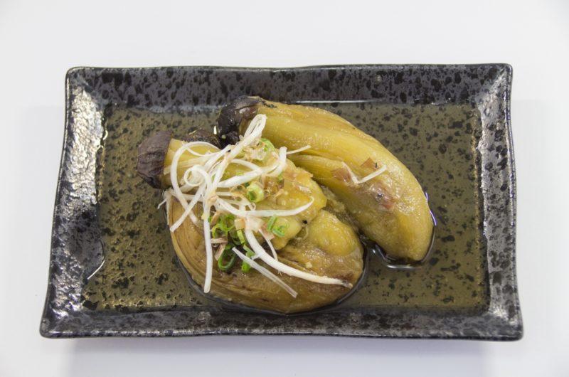 【きょうの料理】焼きなすのレシピ【9月15日】