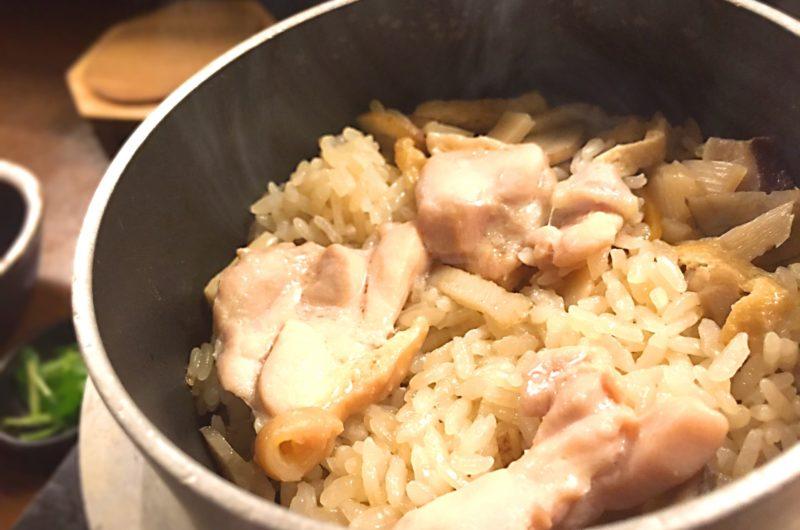 【ソレダメ】秋鮭の炊き込みご飯のレシピ【9月9日】