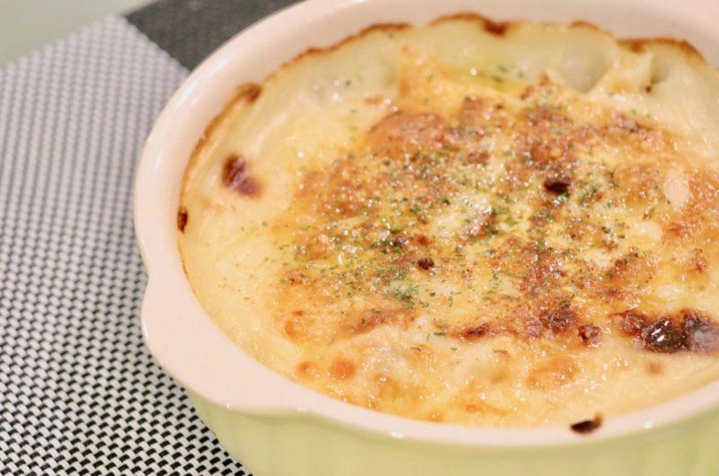 【きょうの料理】じゃがいものミルクグラタンのレシピ【9月23日】