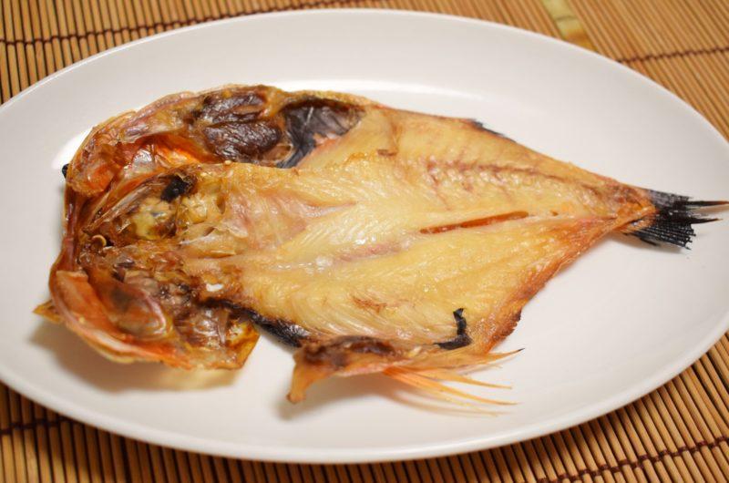 【ヒルナンデス】韓国風干物のレシピ|漬けるだけレシピ【9月1日】