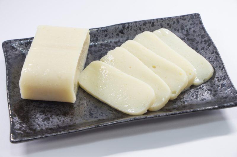 【ソクラテスのため息】豆乳プリンのレシピ|滝沢カレン【9月23日】