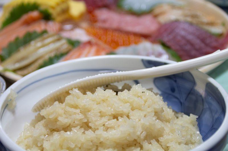 【ZIP】シャリボナーラのレシピ【9月14日】
