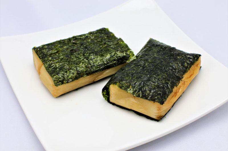 【家事ヤロウ】クリームチーズの磯辺焼きのレシピ【9月23日】