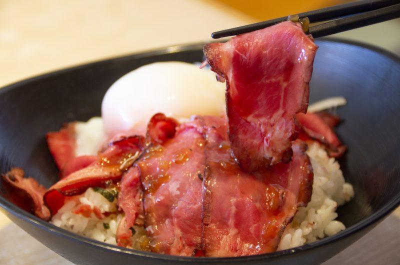【ソクラテスのため息】牛肉のたたきのレシピ|滝沢カレン【9月23日】