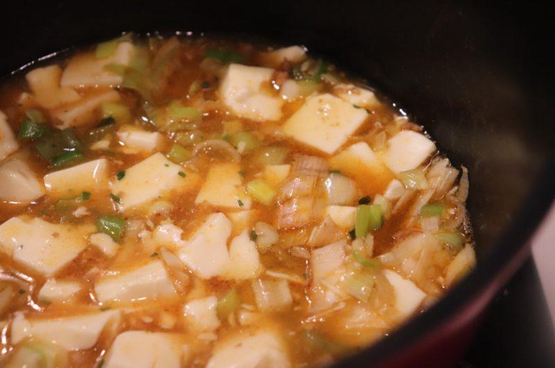 【きょうの料理】えのきマーボーのレシピ【9月9日】