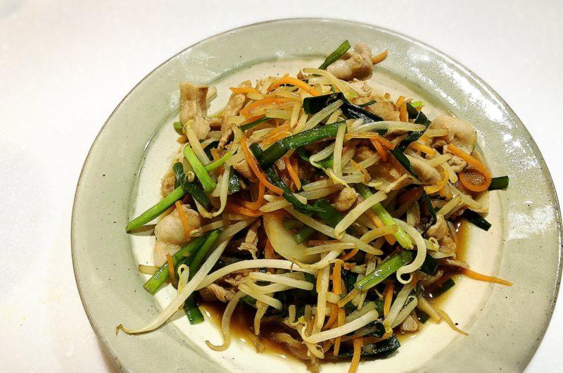 【きょうの料理】ニラ豚もやしのレシピ|肉野菜炒めの素【9月7日】