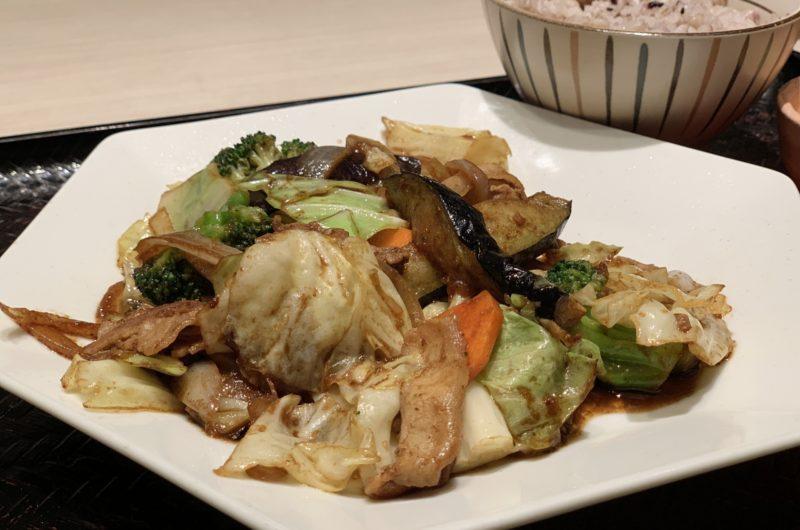 【ヒルナンデス】豚肉の味噌ダレのレシピ ハルカラ浜名ランチ サイコロレストラン【9月24日】