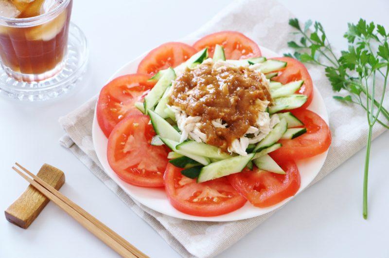 【きょうの料理】ささみとトマトのバンバンジー風のレシピ【9月8日】