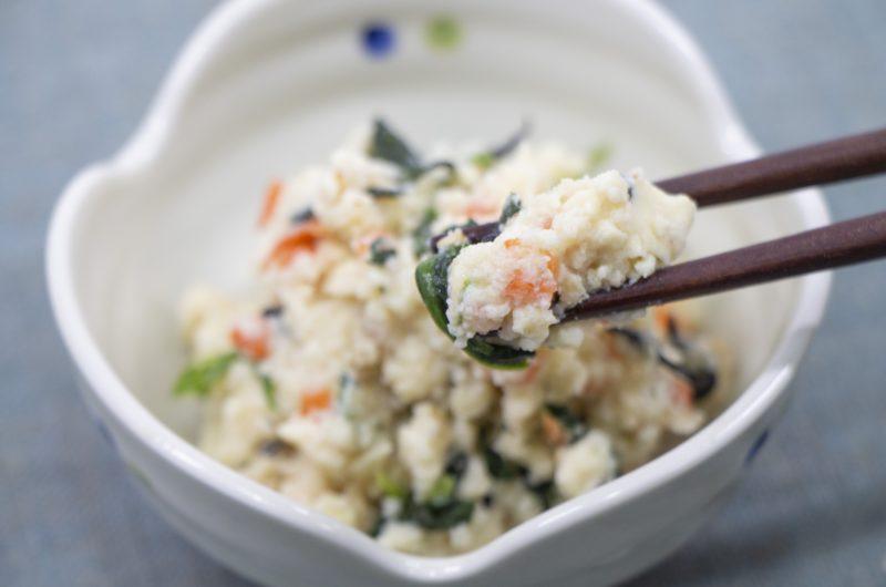 【きょうの料理】れんこんとアボカドのヨーグルト白和えのレシピ【9月21日】