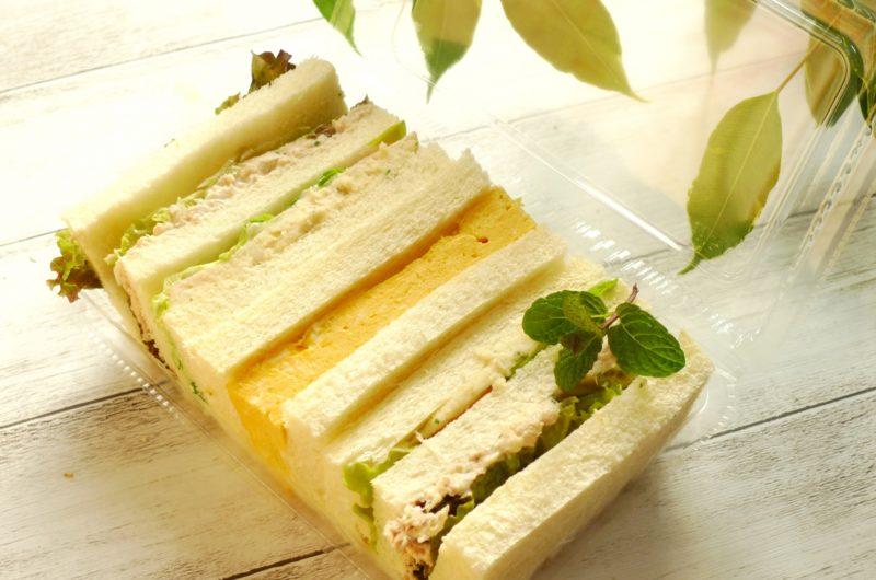 【家事ヤロウ】ツナクリームサンドのレシピ【9月23日】