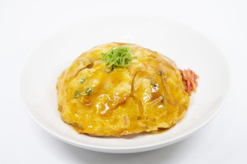 【男子ごはん】カニ玉のレシピ|定番中華を丼に【9月20日】