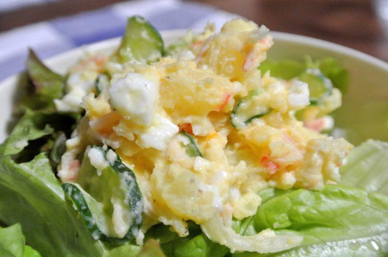 【今ちゃんの実は】ゆきちゃんのポテトサラダのレシピ|ミルクボーイ【9月2日】