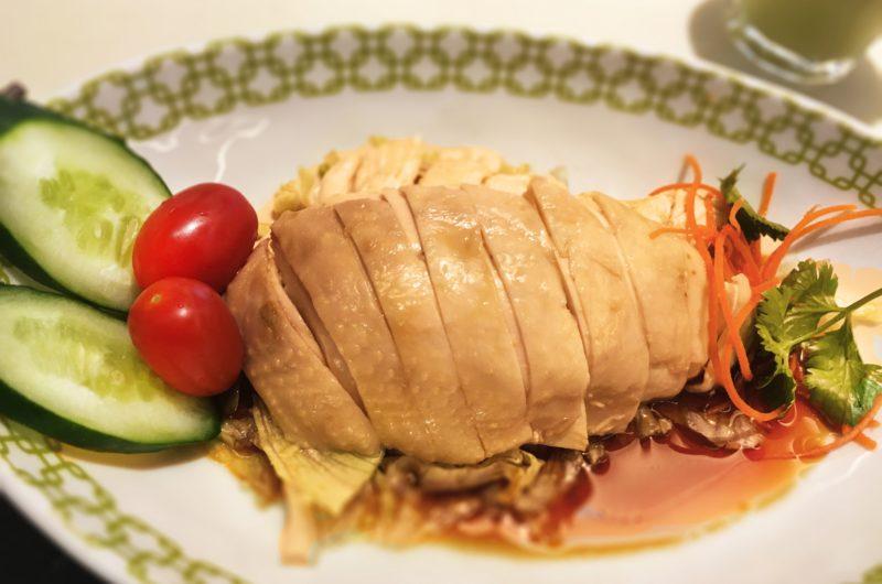 【家事ヤロウ】カオマンガイのレシピ|炊飯器|エスニック料理【9月2日】