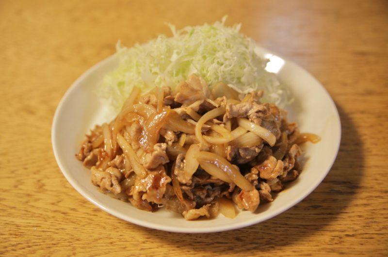 【きょうの料理】豚こまのカレーしょうが焼きのレシピ【10月14日】