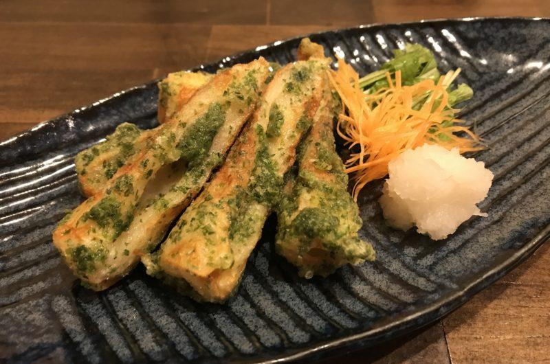 【キメツケ】磯辺揚げのレシピ|ごはんですよのアレンジ【10月20日】