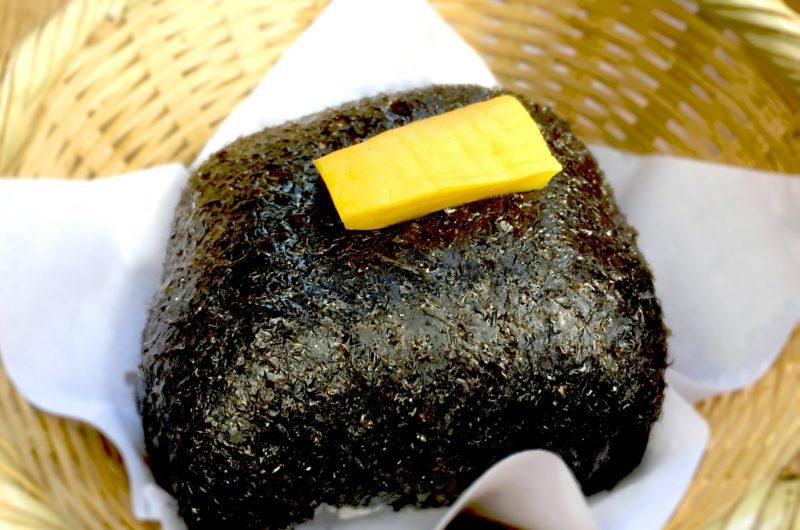 【きょうの料理】福井の爆弾おむすびのレシピ【10月26日】