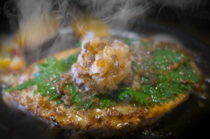 【火曜サプライズ】しそ巻き和風ハンバーグのレシピ|三吉彩花【10月27日】