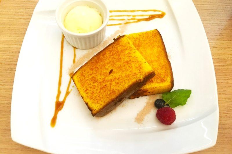 【火曜サプライズ】フレンチトースト 生クリームがけのレシピ【10月27日】