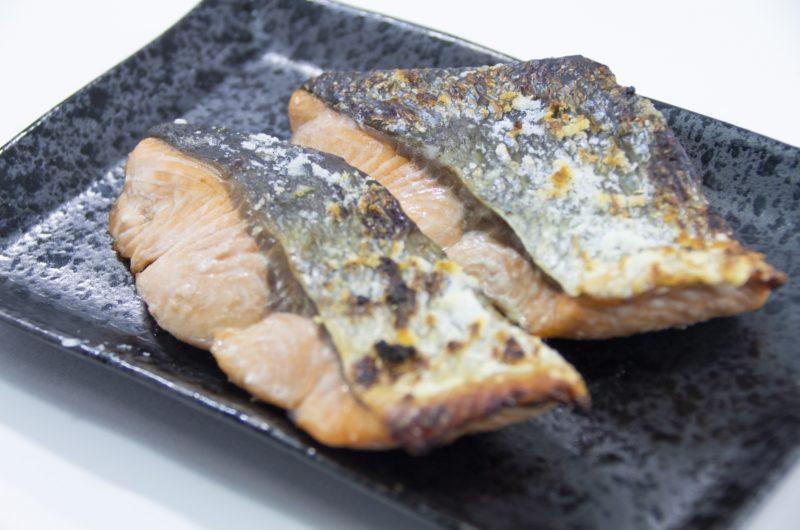 【ヒルナンデス】鮭のマヨネーズ焼きのレシピ【10月13日】