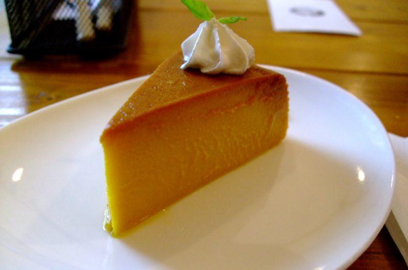 【ヒルナンデス】パンプキンケーキのレシピ|業務スーパー【10月26日】