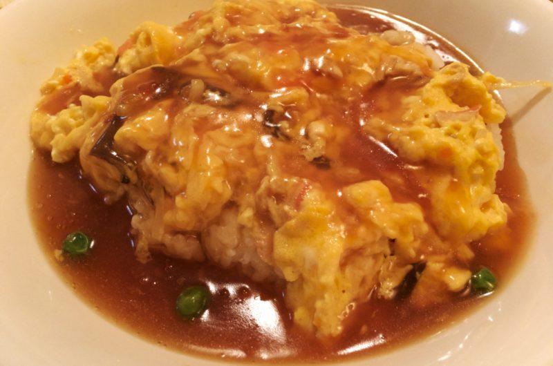 【スッキリ】とろりあんのかに玉豆腐のレシピ|ぐっち夫婦【10月15日】