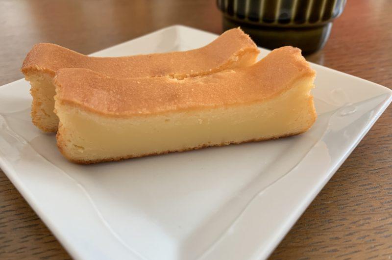 【グッとラック】観音屋風チーズケーキのレシピ|ギャル曽根【10月21日】
