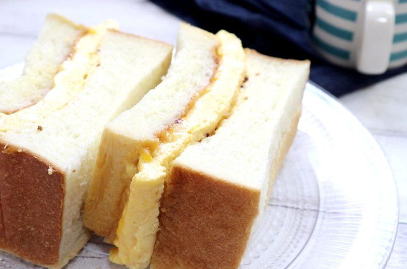 【グッとラック】お麩で出汁巻き卵サンドのレシピ ギャル曽根【10月28日】
