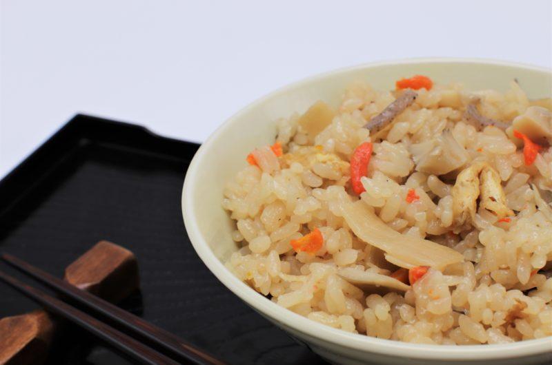 【ヒルナンデス】キノコとトマトの炊き込みご飯のレシピ【10月30日】